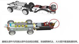 管道切割机器人,管道修复,管道清淤,LD-200Q
