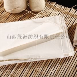 **高质量有机棉面料供应