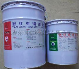 厂家直销碳纤维浸渍胶