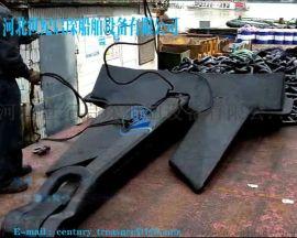 江苏7425KG大抓力锚 现货,证书随货,款到发货