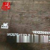 美標SA378Gr11CL2鍋爐壓力容器板
