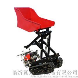 诺力瓦WL-350H小型手扶式履带液压升降柴油拖拉机