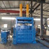 金属打包机 塑料瓶压缩打包机 再生资源加工设备