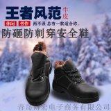 勞保棉鞋鋼包頭防砸耐磨冬季保暖防寒加厚加絨
