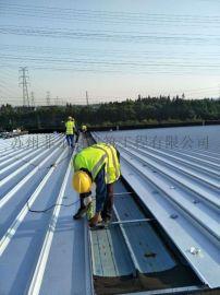 苏州暗扣屋面板暗扣760型彩钢板暗扣820型彩钢板