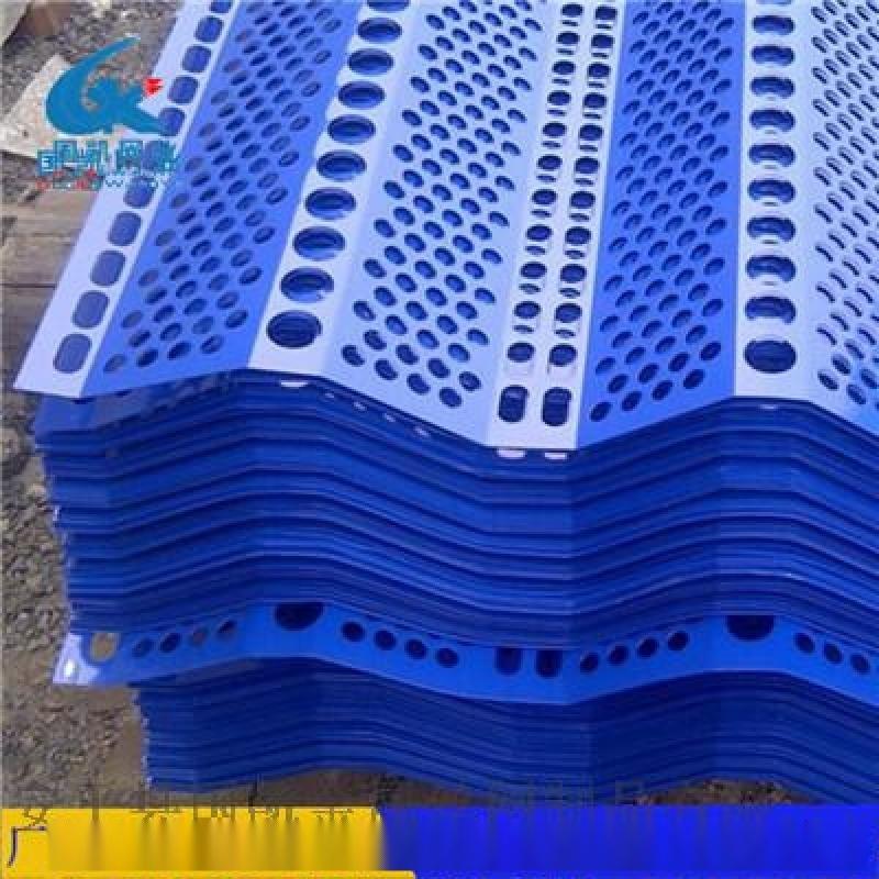 防風抑塵金屬網定製料場煤場圓孔防風抑塵網