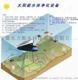 太陽能解層式曝氣機,河道深度復氧設備