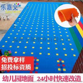 幼儿园悬浮地板专业篮球场地垫双层耐磨塑胶地垫