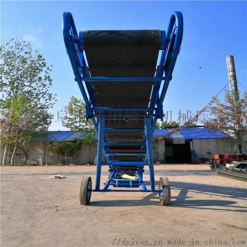 移动式PVC裙边格挡皮带机 袋装水泥装车机qc