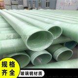 玻璃钢耐腐蚀穿线电缆保护管道