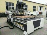 河南开料机生产线设备厂家,点击了解凯迪数控设备
