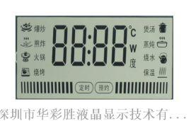 數顯電炒鍋LCD液晶顯示屏