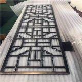 不鏽鋼客廳家用屏風格柵 不鏽鋼辦公玄關中式屏風