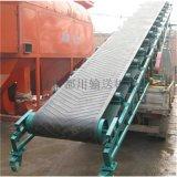 多功能爬坡输送机 耐磨橡胶带式输送机qc