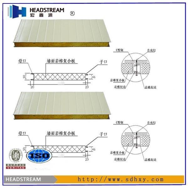 玻镁岩棉手工板规格 玻镁岩棉手工板性能 玻镁岩棉手工板厂家