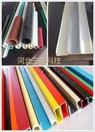 优质玻璃钢型材 三牛供玻璃钢型材优质玻璃钢型材