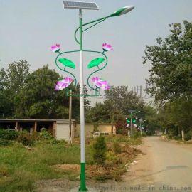专业生产LED太阳能路灯 一体化太阳能灯具