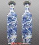 景德鎮陶瓷落地大花瓶 客廳擺件酒店裝飾定製圖案