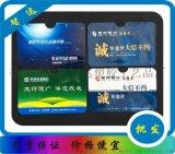 【精品推薦】價格實惠品質可靠防消磁卡套(廠家直銷)