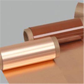 供應壓延銅箔復膜單面導電膠帶TEH305