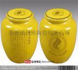 東方雅瓷陶瓷藥罐生產廠家