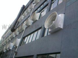 南京通风降温系统,南京厂房降温设备,南京工厂通风设备