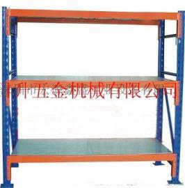 仓储货架、流利式货架、固定式货架