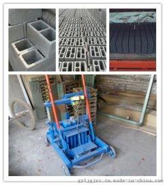 厂家直销 小型移动水泥砖机 免托板水泥砖机