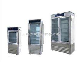 智能低温生化培养箱 SPXD-300低温生化培养箱