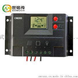 12V/24V20A太阳能充放电控制器带液晶显示太阳能控制器