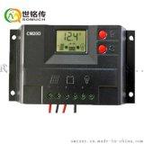 12V/24V20A太陽能充放電控制器帶液晶顯示太陽能控制器