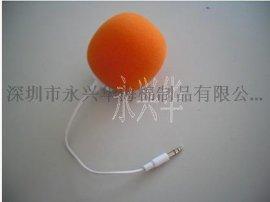 永兴华海棉生产音箱海棉球,形状各异