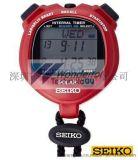 日本精工秒表太阳能秒表