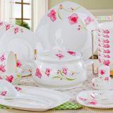 萱雅景德鎮陶瓷食具套裝批發骨瓷食具碗套裝禮品可定製LOGO