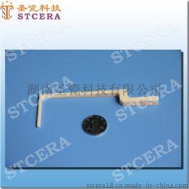 半导体设备元件 氧化铝挂钩
