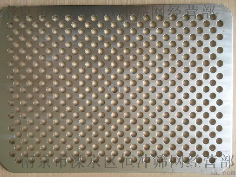 南京衝孔板 衝孔網 洞洞板