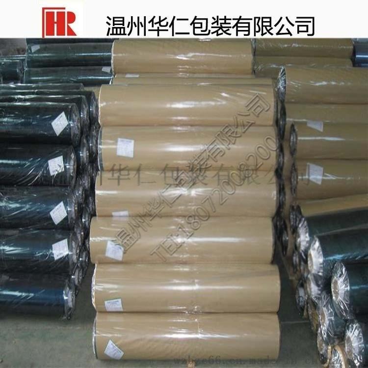 厂家直销PVC有色光胶薄膜 实色薄膜 双面哑压纹实色薄膜