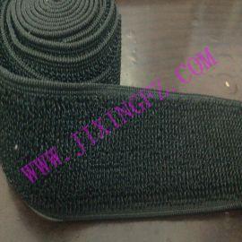 厂家直供尼龙黑白色彩色松紧带不抓毛魔术贴  弹性伸缩柔软粘扣带