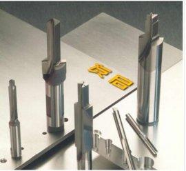 硬质合金直槽阶梯钻/成型钻铰刀报价