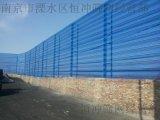 南京防風網|防風抑塵網|擋風抑塵牆|防風抑塵板|擋風抑塵網|煤場防風網...