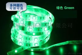 LED灯条 5050RGB灯条 七彩灯条 RGB防水灯条 5050RGB软灯条