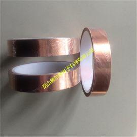 供应天津市双导铜箔胶带TEH303