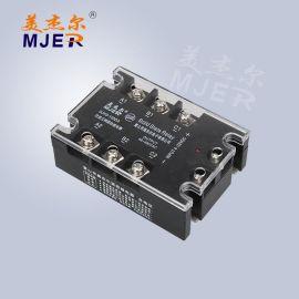 三相固态继电器交流GJH3-100DA 固态继电器 SSR固态继电器 厂家直销 质保