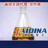 导热油锅炉在线清洗_导热油清洗剂_凯迪化工Kd-l802