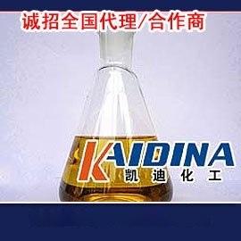 導熱油鍋爐在線清洗_導熱油清洗劑_凱迪化工Kd-l802