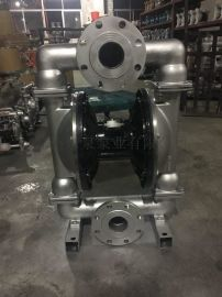 QBY3-80不锈钢气动隔膜泵,316不锈钢隔膜泵