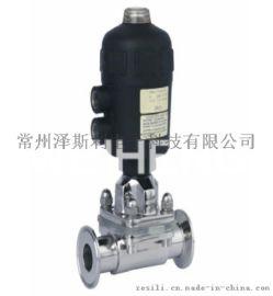 卫生级气动快装型隔膜阀