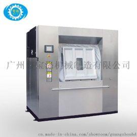 全自动洗脱机厂家 广州宝涤卫生隔离式洗衣机