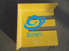 环氧树脂插板,绝缘插板