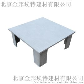 纤维水泥隔热架空板凳生产厂家--北京金邦埃特建材